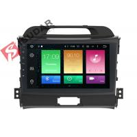 Wholesale Full RCA Output Kia Sportage Sat Nav System 1 Din Bluetooth Car Radio Heat Dissipation from china suppliers