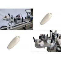 Wholesale Nail polish sticker labeling machine for around wrap bottle automatic multiple-purpose from china suppliers