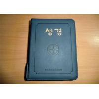 Wholesale Full Color Custom Bible Printing from china suppliers