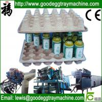 Wholesale Paper seedling tray making machinery from china suppliers
