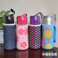 Wholesale neoprene Cool Thermo Insulated Water Bottle Holder Bag with handle for 500Ml , 350ML from china suppliers