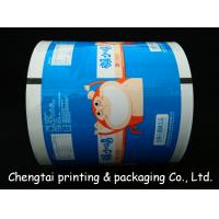 Buy cheap Eco - Friendly Metallize Rollstock Film / Plastic Packaging Film With Vivid from wholesalers