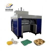 Wholesale Paper Pulp Egg Tray Machine Egg Tray Making Machine Price with high quality from SH Machinery from china suppliers