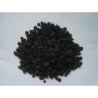Wholesale Rubber Antioxidant4020(6PPD) from china suppliers