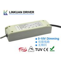 Wholesale 0-10V PWM Variable Resistor Dimmable dimming LED driver 1500mA from china suppliers