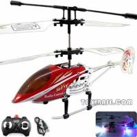 Wholesale Rc helicopter toy RPC88463 from china suppliers