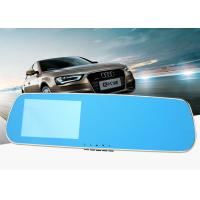 Wholesale FCC 12MP Car Rear View Mirror Camera DVR ,  Portable Car Camcorder from china suppliers