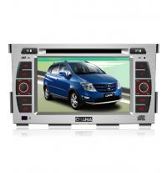 Garmin Navigation Systems For Cars : Full function car gps navigation system garmin