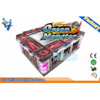 Fish arcade game quality fish arcade game for sale for Arcade fish shooting games
