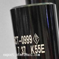 Wholesale API Spec 5CT Casing and Tubing from china suppliers