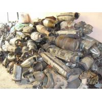 Buy cheap catalytic scrap from wholesalers