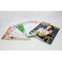 Wholesale Saddle stitch Magazine Printing Services from china suppliers