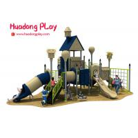 Wholesale Children Outdoor Playground Slides , Plastic Material Kids Outdoor Playground With Slide from china suppliers
