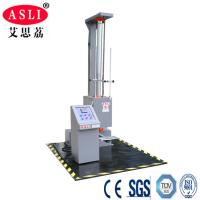 China Baby Tricycle Velocipede Carrier Drop Tester / Test Equipment / Testing Machine on sale