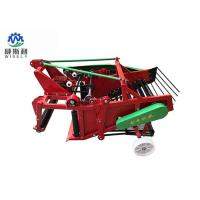 Wholesale High Efficiency Agricultural Harvesting Machines Groundnut Combine Harvester from china suppliers