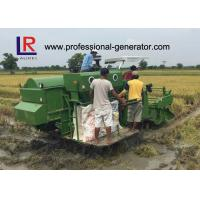 Buy cheap Longitudianl Axial Flow 88HP Rice Combine Harvester with Water Cooling 4 Cylinder Engine from wholesalers