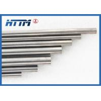 China WC - CO 10% Solid Tungsten Carbide Bar 310 / 330 mm suitable for solid carbide end mill wholesale