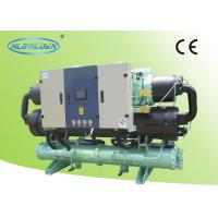 Domestic Hot Water Screw type Water Chiller with Copeland Compressor