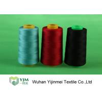 Wholesale Excellent Evenness Polyester Core Spun Thread Dyed Ring Spun For Sewing from china suppliers