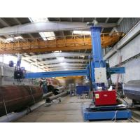 Wholesale Automatic Welding Production Of Wind Tower Production Line from china suppliers
