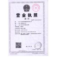 Hebei Puxin Casting Co.,ltd Certifications