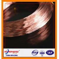 Wholesale Supply P Cu brazing alloy copper phosphorus brazing rod price bcup-2,phosphorus copper brazing rod copper wire ring stri from china suppliers