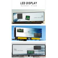 Wholesale IP65 Outdoor Advertising LED Display , Led Video Wall Rental 80mm Slim Convenient from china suppliers