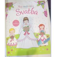Wholesale Soft Cover Art Paper Children's Book Printing With Glossy Sticker Paper Book from china suppliers
