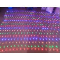 Wholesale Wedding Ceiling High Quality Chrismas Led Net Light from china suppliers