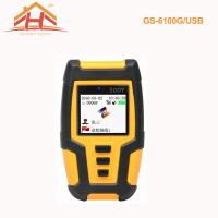 Buy cheap Battery Charged Guard Tour Patrol System Devices Support Online Software from wholesalers