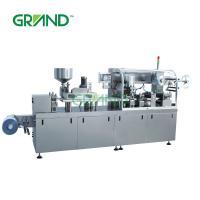 Wholesale Alu-Alu Pharmaceutical Blister Packaging Equipment For Capsules Tablets Candy DPP-260 from china suppliers