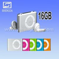 Wholesale Mp3 player 1GB TO 8GB from china suppliers