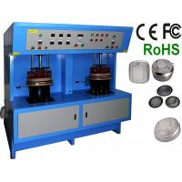 Wholesale 25KW to 160KW Brazing welding equipment  for electric heating tube welding from china suppliers