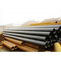 Wholesale Industrial Cold Drawn Seamless Pipe S355JOH EN 10210-1 Grade S355JOH from china suppliers