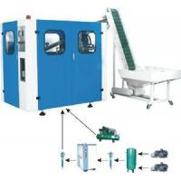 Wholesale Bottle Blow Moulding Machine from china suppliers