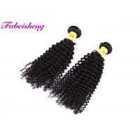 Buy cheap Black Human VIrgin Hair Bundles Sew In Weft High Density / Full End Curly Hair from wholesalers