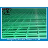 Wholesale Steel Bar Welded Wire Mesh Fence Panels , Pvc Coated Wire Mesh Panels from china suppliers