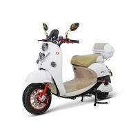 Wholesale AOWA Two Wheels White Electric Motorcycles With Self - Checking Function from china suppliers