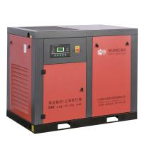 Buy cheap Electric Power 22kw 30hp 3 Phase Stationary Air Compressor 8/10/13/16 bar from wholesalers