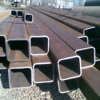 Wholesale Rust Proof Square Steel Pipe Corrosion Resistance Perforated High Precision Size from china suppliers
