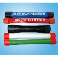 pipe joint,pup joint,gear coupling,joint coupling,metal coupling