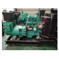 Wholesale Cummins 4BTA3.9-G2 Diesel Engine With Electric Governor Or Silent Generator Set from china suppliers