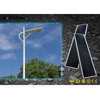 China IP65 Integrated Solar LED Street Light With Long Lifetime Solar Panel Work 25 Years Lifetime on sale