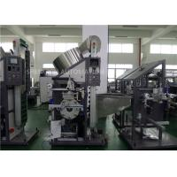 Cap Auto Stamp Machine , Cylinder Hot Foil Plastic Stamping Machine