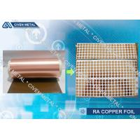 Wholesale T2 - C1100 ISO Standard RA Copper Foil Roll With Excellent Chemical Resistance from china suppliers
