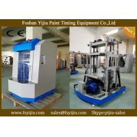 Wholesale 50Hz Automatic Clamping Paint Shaking Mixer , Vibrational Paint Shaker from china suppliers