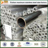 Buy cheap Stainless steel price per kg ASTM AISI stainless steel 316 tube from wholesalers