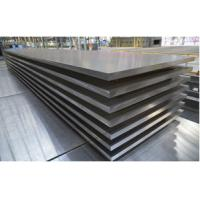 Wholesale Truck Hub 2024 Aluminum Plate 2000 - 38000 Mm Length High Machining Precision from china suppliers