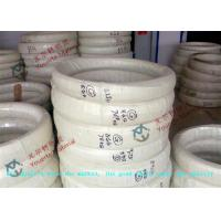 Wholesale Hot Rolled / Cold Rolled Stainless Steel Tie Wire from china suppliers