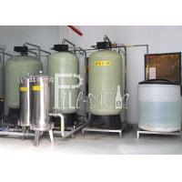Wholesale Mineral / Pure Drinking Water Ion Exchanger / Precision / Cartridge Treatment Equipment / Plant / Machine / System from china suppliers